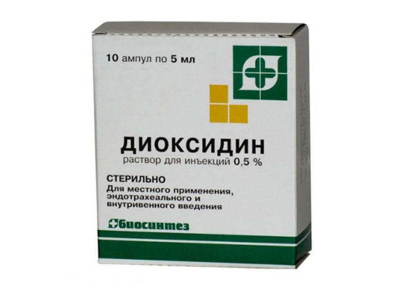 Ингаляции с «диоксидином» – эффективное средство в лечении заболеваний органов дыхания