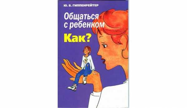 7 книг, которые должна прочитать каждая беременная