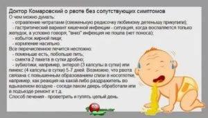 Температура 39 и понос у ребенка: основные причины развития симптомов