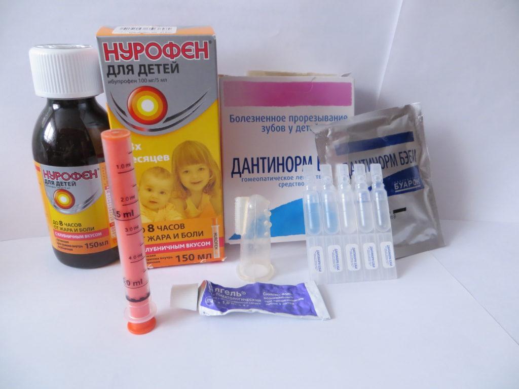Обезболивающие средства при зубной боли для детей