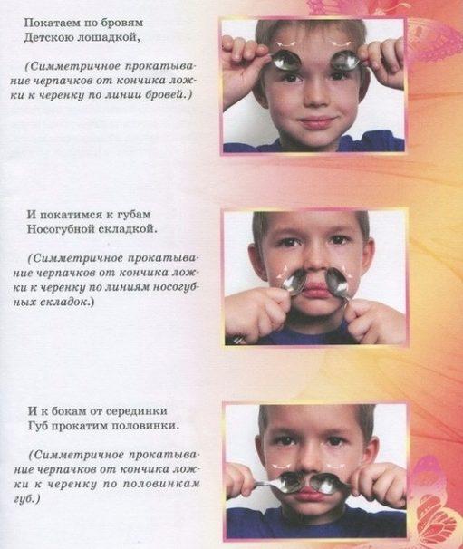 Осваиваем массаж рук для развития речи ребенка