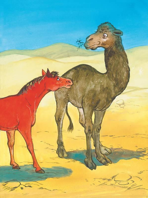 Зачем горбы верблюду специалисты центра «журавушка» выступили на родительских собраниях | «областной центр социальной помощи семье и детям «журавушка»