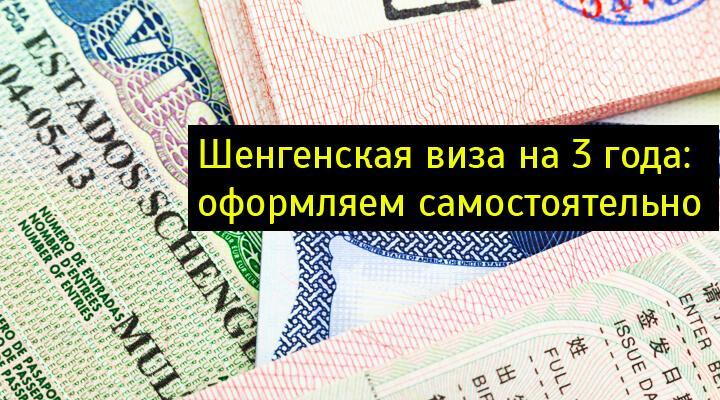 Все, что нужно знать об оформлении визы для ребенка