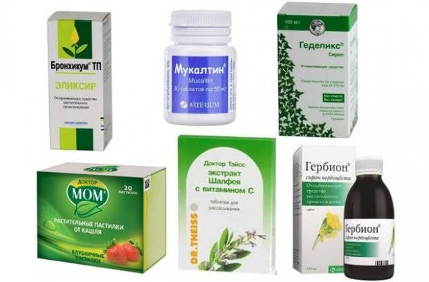 Простуда при беременности: лечение орви, гриппа, насморка