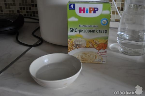 Как делать рисовый отвар при поносе для детей   tsitologiya.su