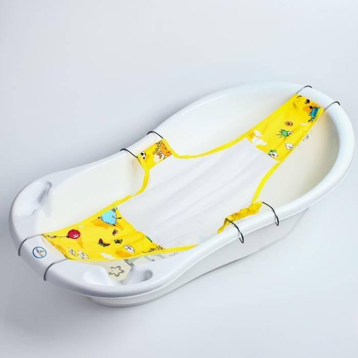 Гамак для купания новорожденных