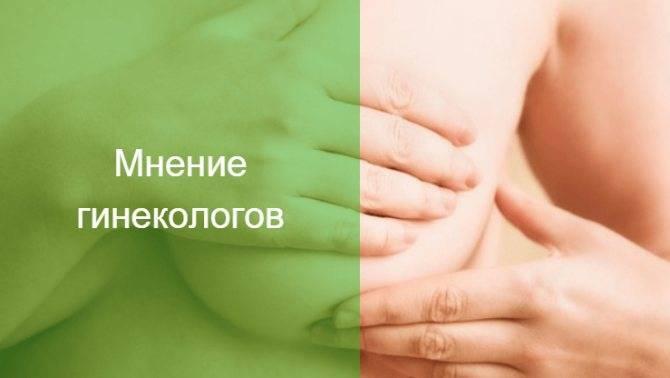 Почему после месячных грудь набухшая но не болит
