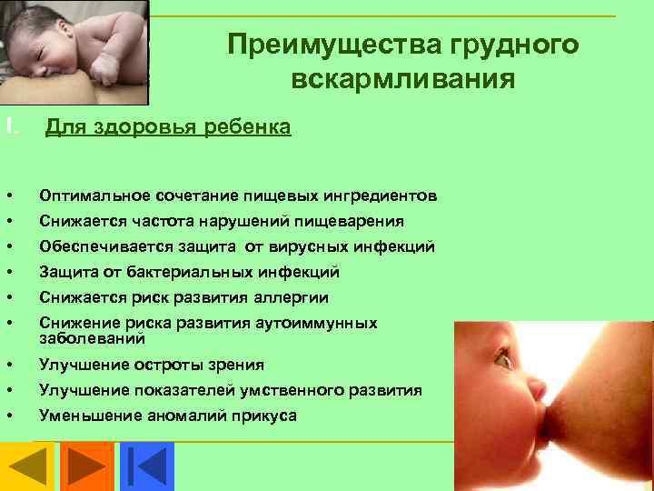 Как правильно завершить грудное вскармливание? ~ блог о детях
