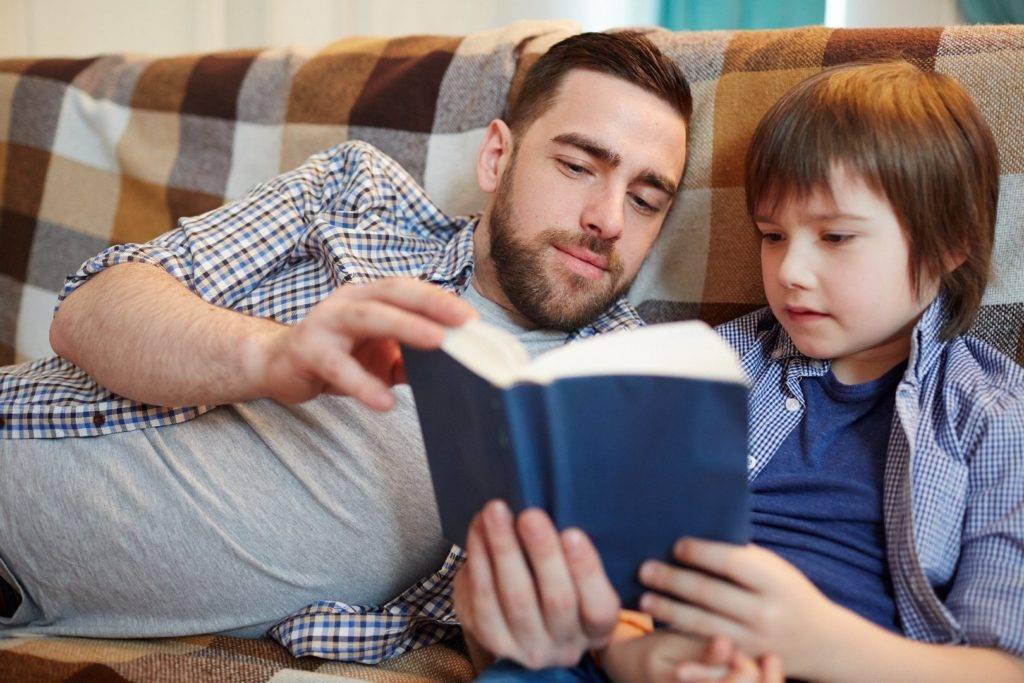 Как заинтересовать ребёнка чтением: советы родителям