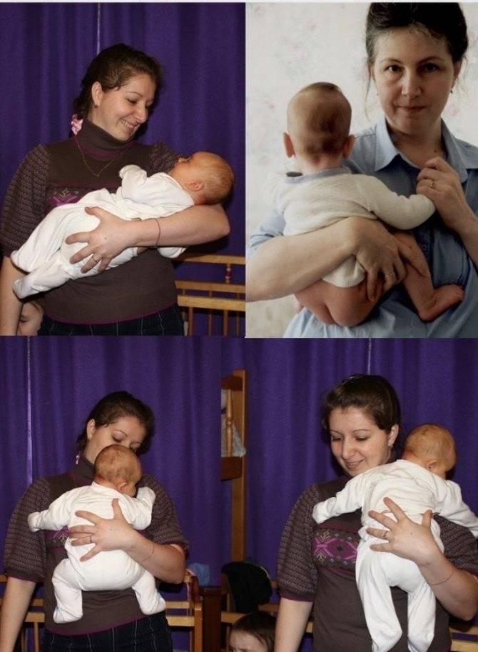 Как правильно держать новорожденного на руках