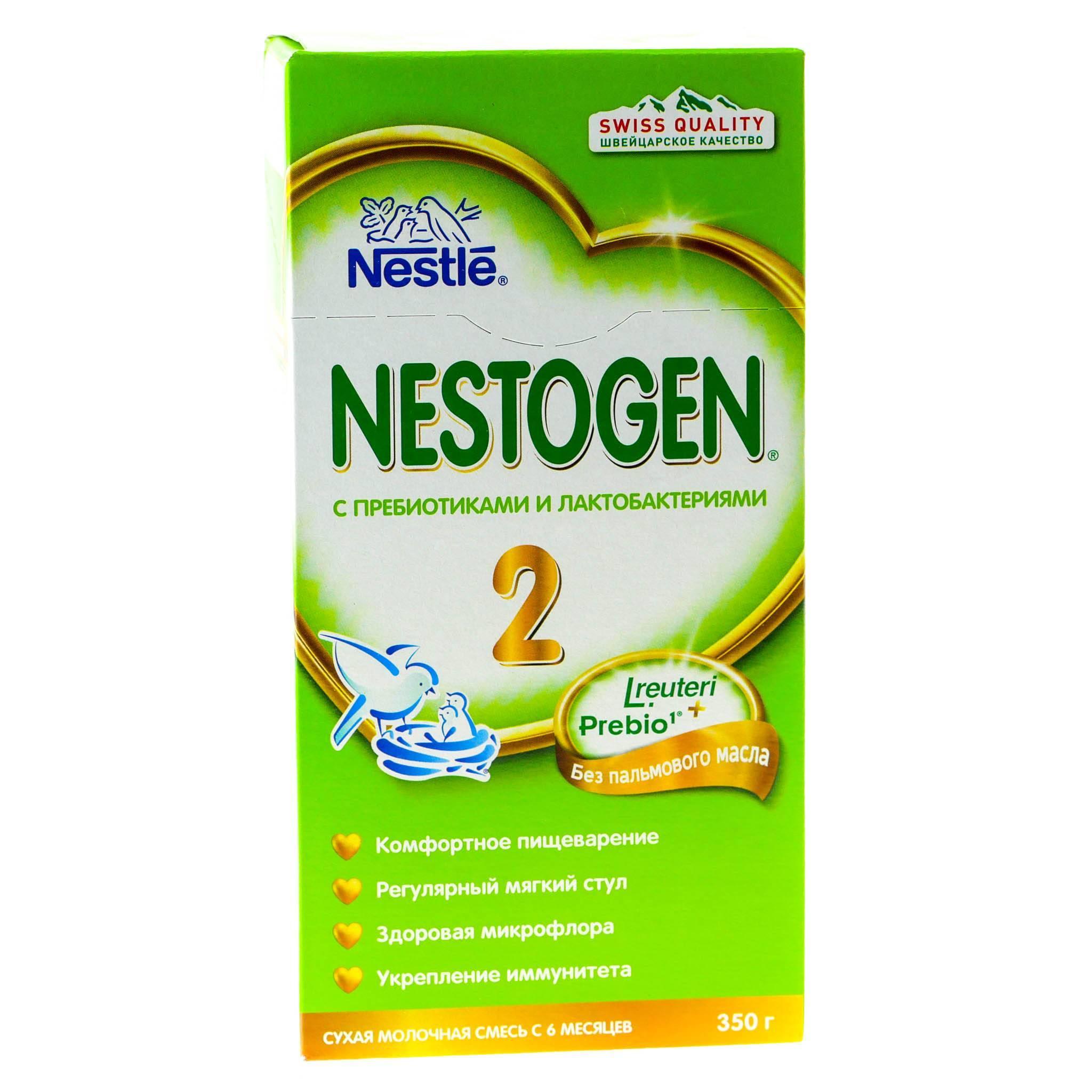 Nestogen 1. отзывы - детское питание - первый независимый сайт отзывов россии