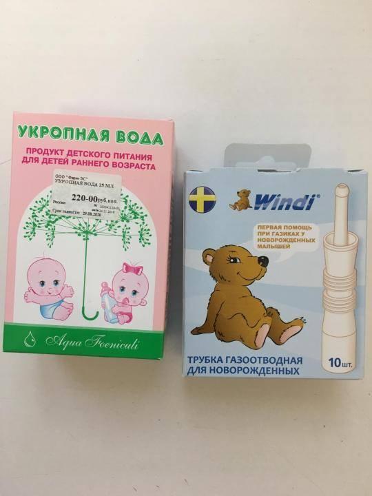 Лекарства от колик для новорожденных: обзор средств