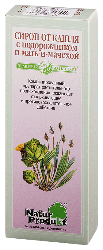Какие травы для детей от кашля и насморка