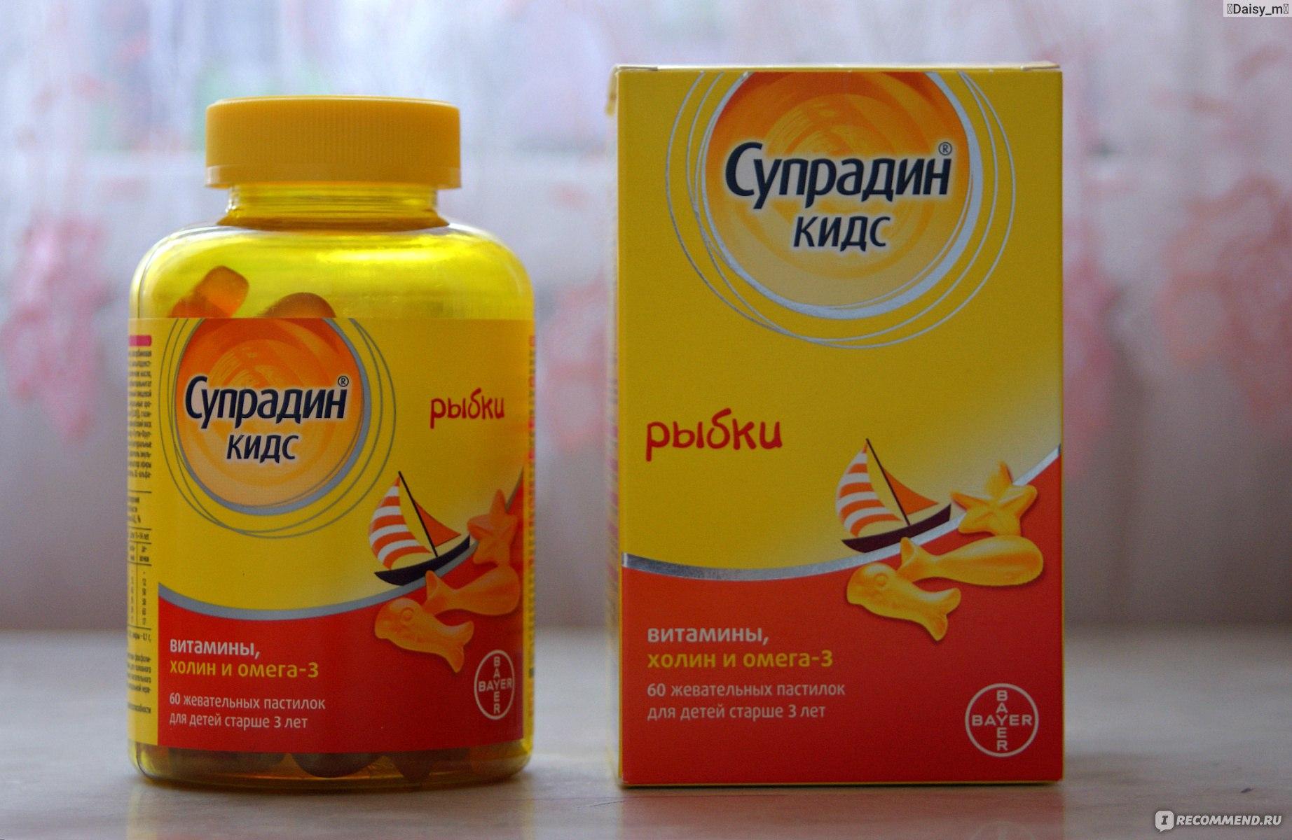 Супрадин кидс - линейка детских витаминов
