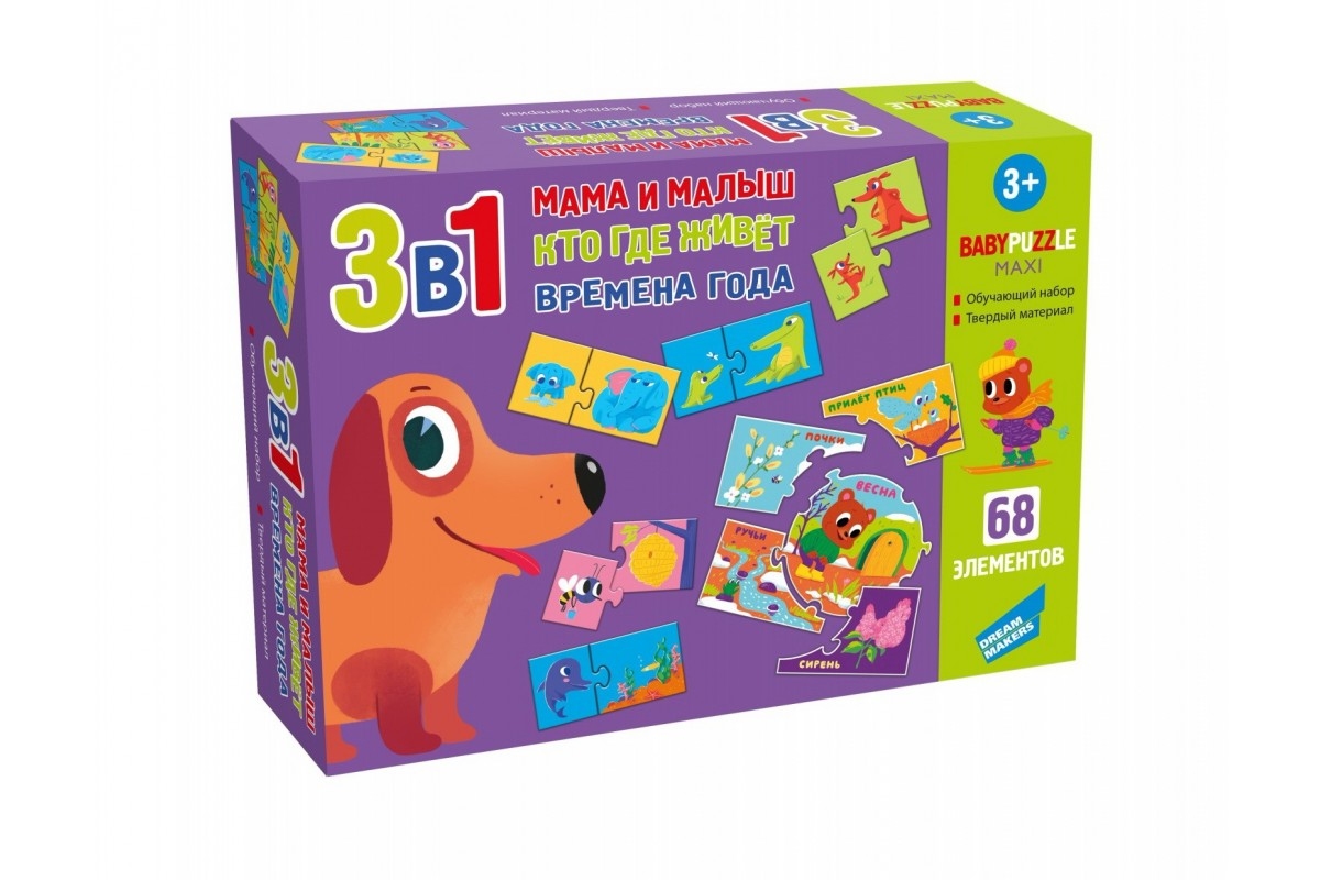 Игрушки и игры для детей: познаем мир, играя