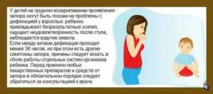 У ребенка стоит желудок и рвота что делать в домашних условиях