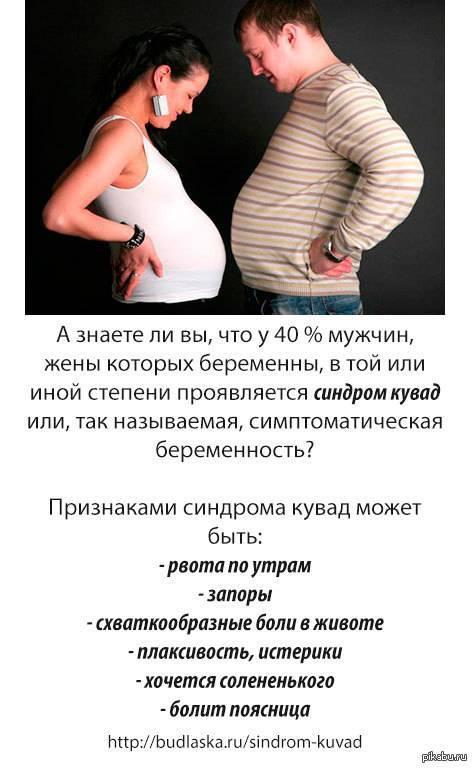 Три вопроса, которые не любят слышать беременные женщины