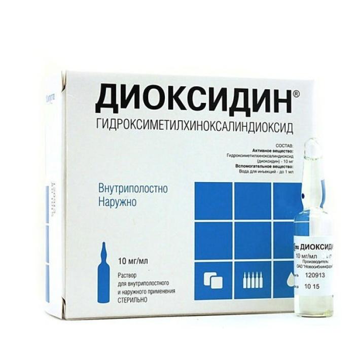 Диоксидин инструкция в нос детям комаровский