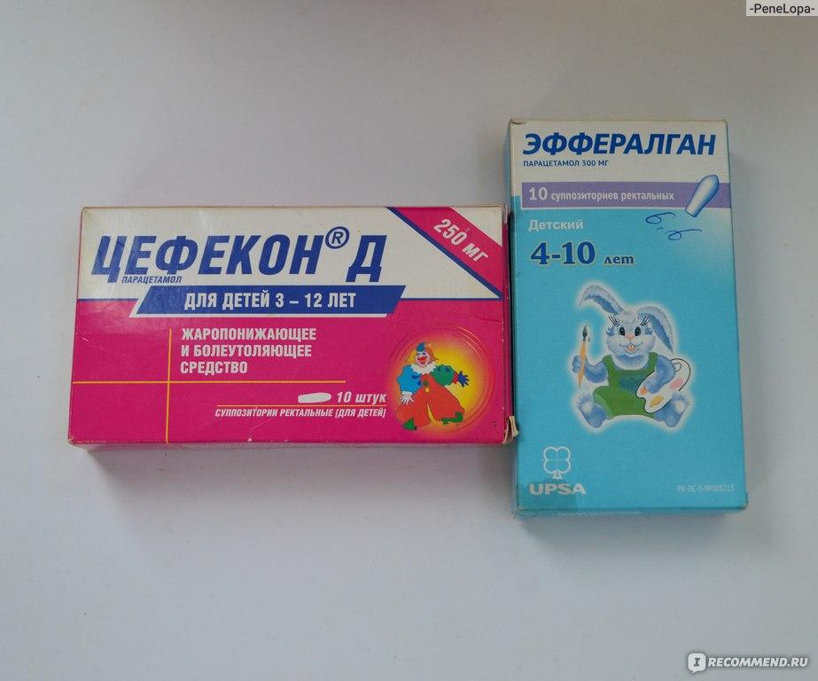 Противовирусные препараты для детей от 1 года: детские средства в виде таблеток, свечей и сиропов