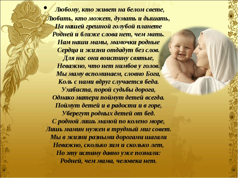 """""""не позорь меня"""": слова родителей, которые калечат детей."""