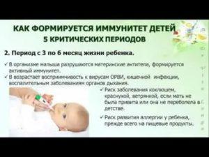 5 способов повысить иммунитет новорождённому ребёнку: говорит детский доктор