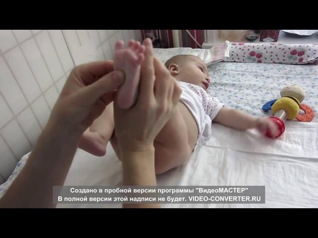 Массаж и гимнастика для ребенка 5 месяцев - видео