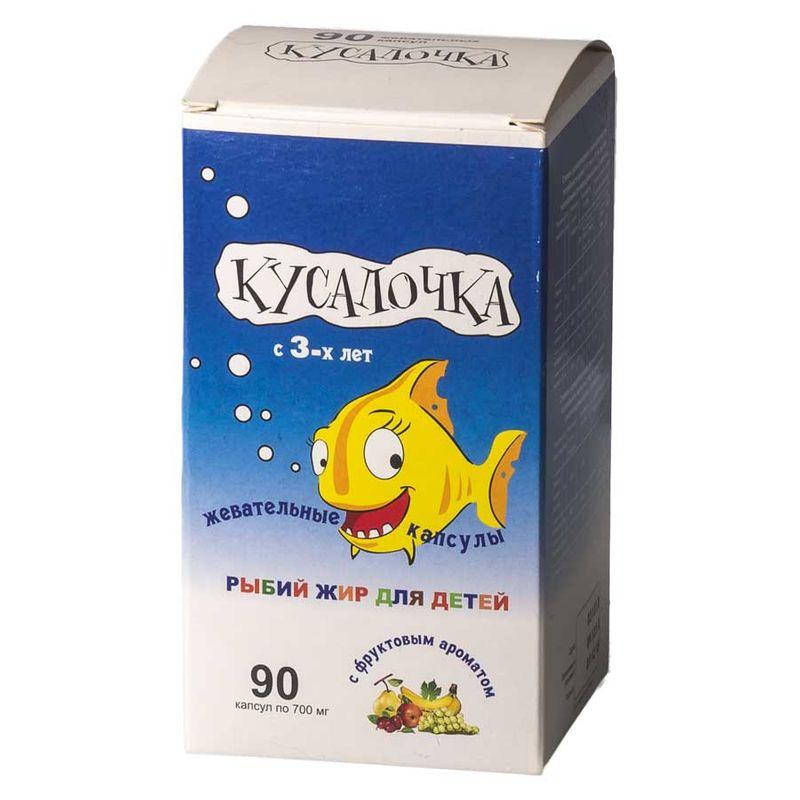 Всё о рыбьем жире для детей: польза, вред, выбор препарата