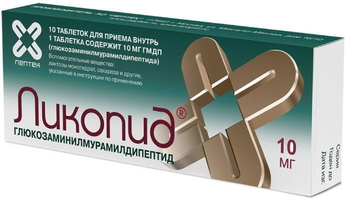 Ликопид: инструкция по применению, аналоги и отзывы, цены в аптеках россии