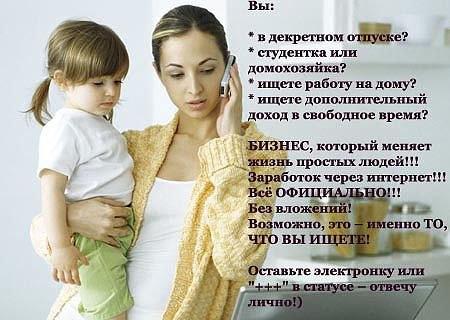 Шаблонные стереотипы, которые мешают жить молодой маме