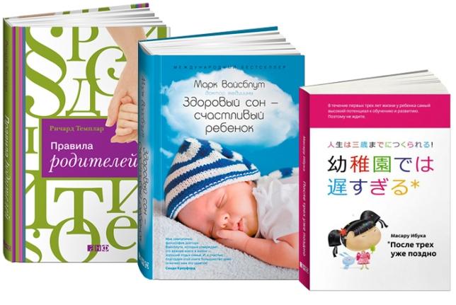 Укладывание младенцев спать: секреты от Трейси Хогг