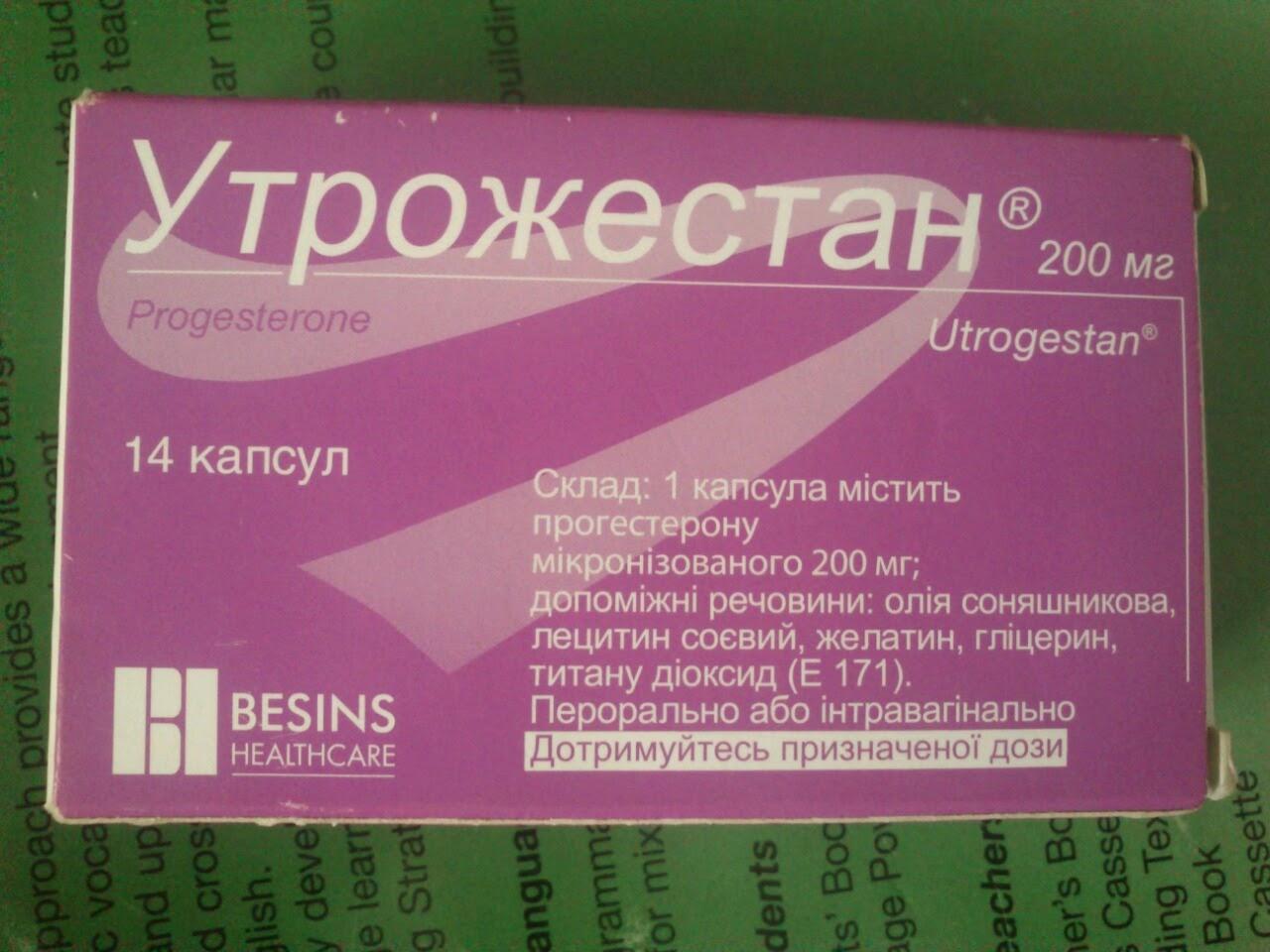 Как и для чего при обильных месячных принимают аскорутин