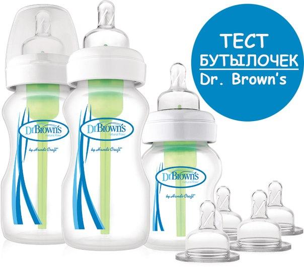Бутылочка для кормления новорождённого: как выбрать и правильно использовать