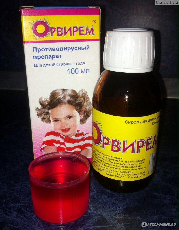"""Инструкция по применению сиропа для детей """"Орвирем"""": схема приема и аналоги противовирусного средства"""