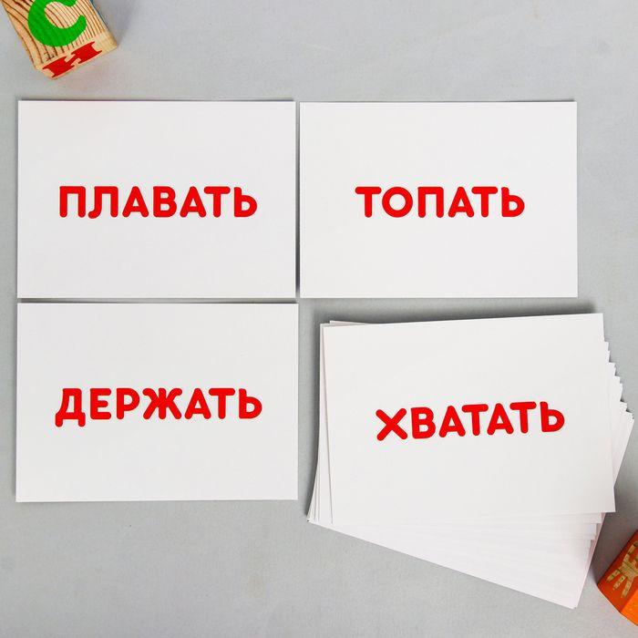 Методика домана. как заниматься? и стоит ли?| скачать карточки домана – жили-были