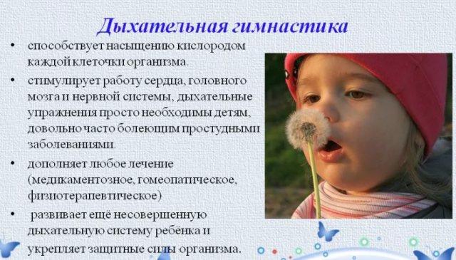 Аллергический ринит, симптомы у детей, лечение