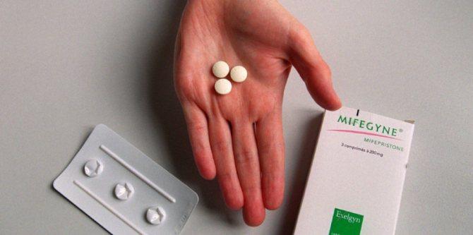 Как избавиться от беременности на ранних сроках с помощью таблеток, народными методами