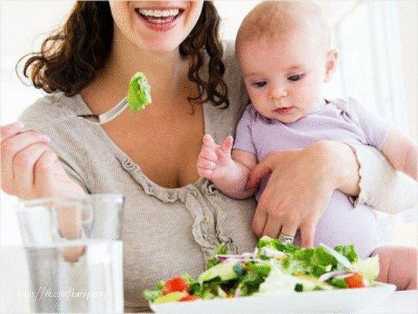 Подарки для кормящей мамы
