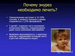 Автореферат и диссертация по медицине (14.01.01) на тему:изолированное преждевременное телархе (причины, клиника, лечение)