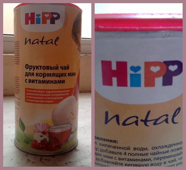 Какие витамины предназначены для кормящих мам