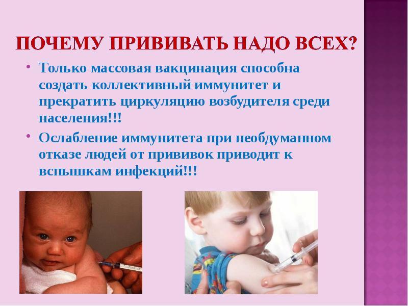 Корь, краснуха, паротит — прививка ребенку в год, в 6 лет. делать ли прививку корь, краснуха, паротит? реакция после прививки, осложнения и побочные действия