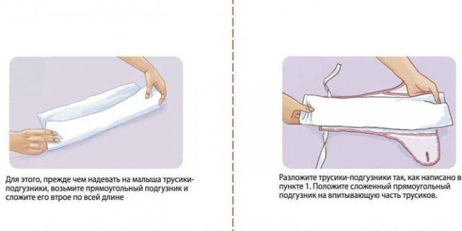 Все за и против: марлевые подгузники для новорожденных детей