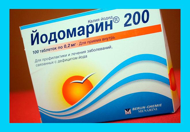 Как и сколько пить фолиевой кислоты при планировании беременности