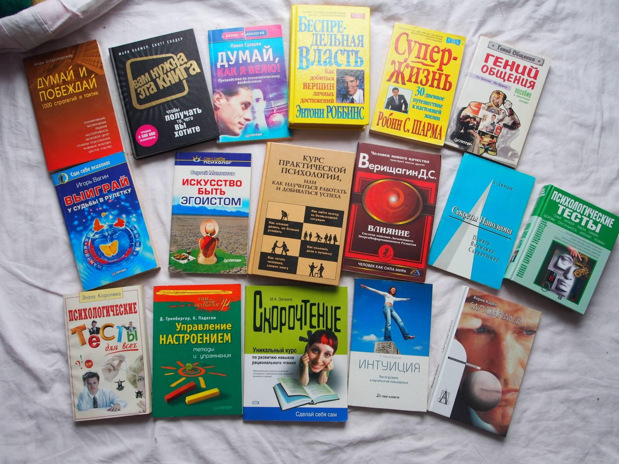 Детская психология для родителей: лучшие книги о воспитании детей для психологов, что стоит прочесть каждому, популярные издания | customs.news