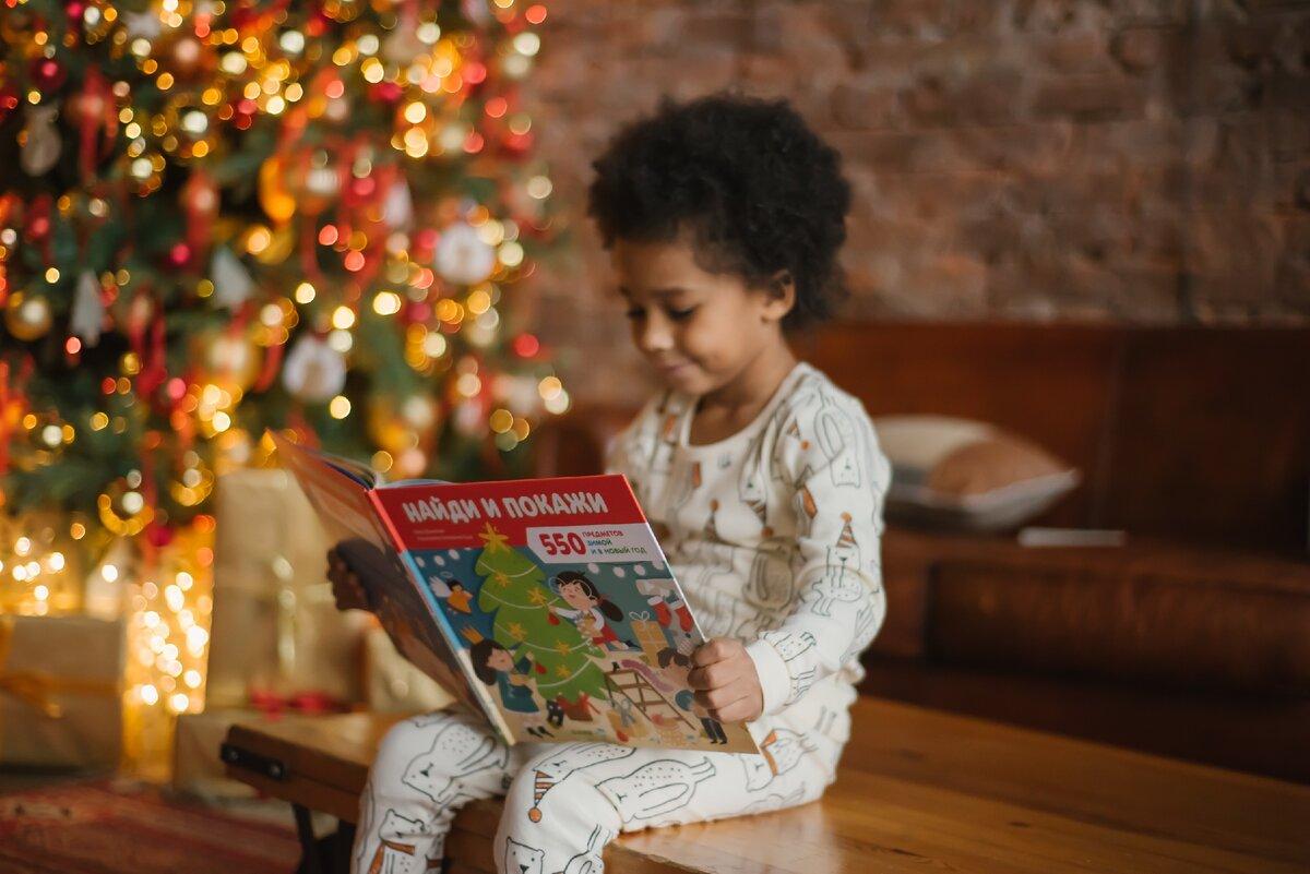 36 лучших подарков детям в детском саду на новый год 2021