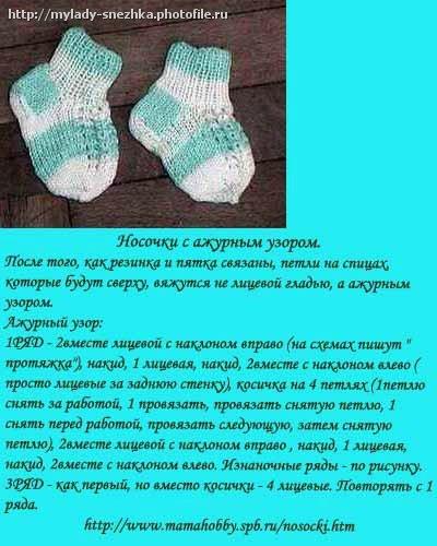 Носки на двух спицах - простой способ для начинающих - как связать детские носки на 2 спицах - пошовые инструкции - видео уроки