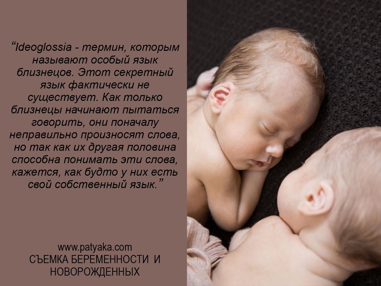 Врачи молчат об этом: 9 чудных фактов о новорожденных