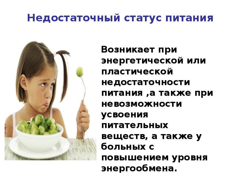 Особенности питания при стоматите у ребенка: чем можно кормить малыша и каковы правила диеты?