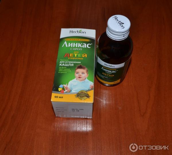 Сиропы от кашля для новорожденных: рекомендации по выбору