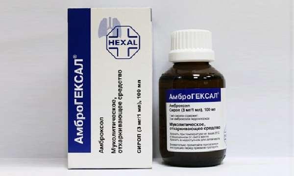 Амброксол (таблетки, сироп, раствор): инструкция по применению у детей и взрослых, дозировки, прием внутрь от кашля, ингаляции