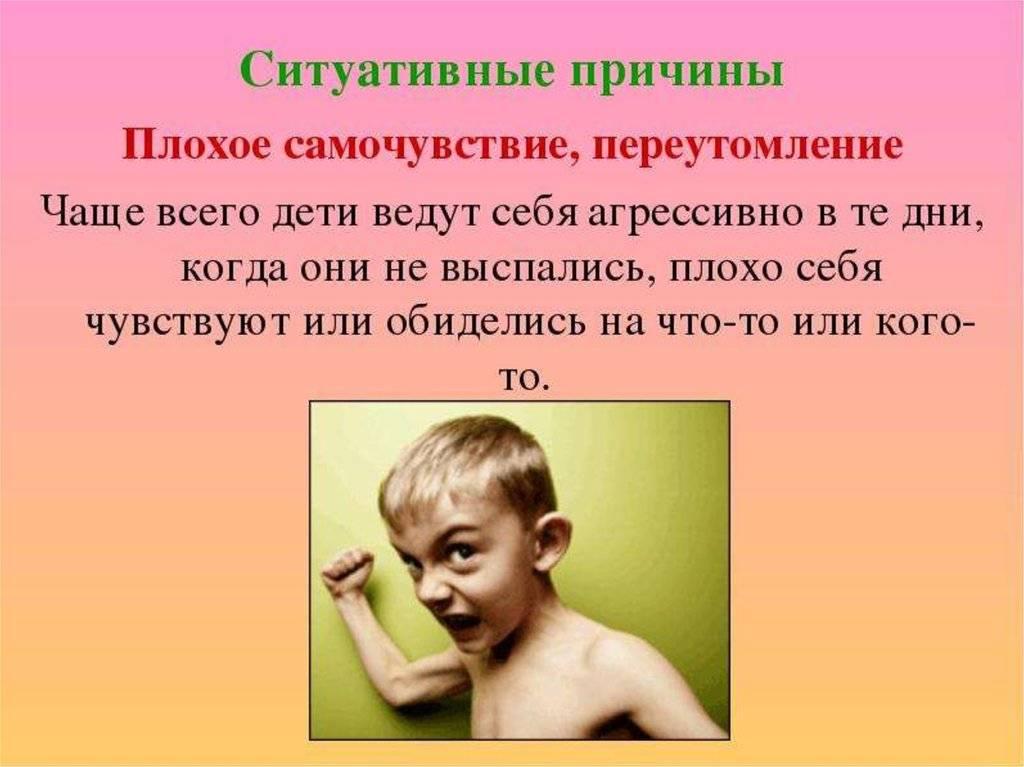 Как за 7 дней исправить плохое поведение у ребенка